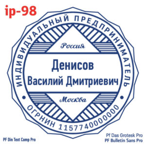 ip-98