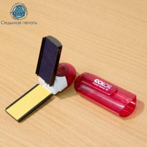 Автоматическая карманная оснастка для печати Colop 47х18мм