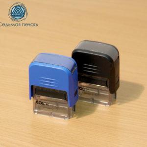 Автоматическая оснастка для печати Colop С10 27х10мм