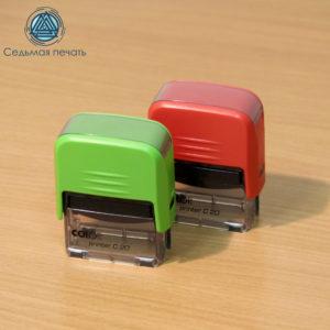 Автоматическая оснастка для печати Colop С20 14х38 мм