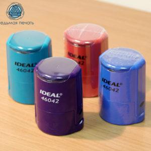 Автоматическая оснастка для печати Ideal 40-42 мм