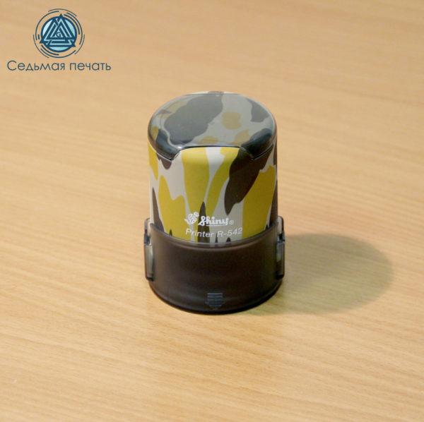 Автоматическая оснастка для печати Shiny R-542 Military 42мм