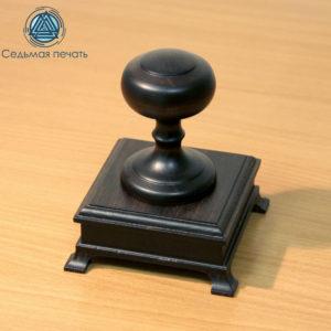 деревянная оснастка на подставке с подушкой 48 мм