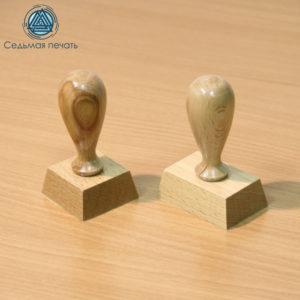 Деревянная оснастка с ручкой бук 45х45 мм 60х40 мм