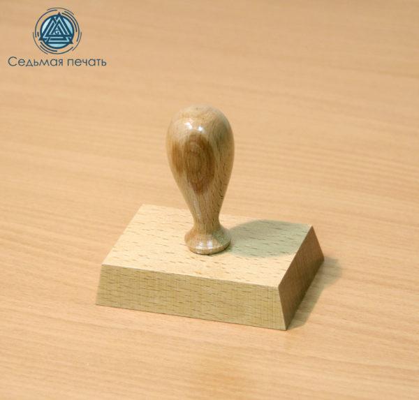 Деревянная оснастка с ручкой бук 90х60 мм
