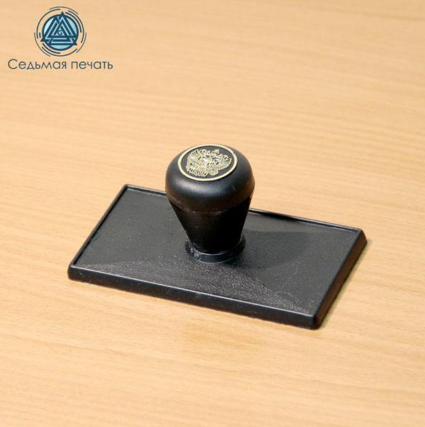 Оснастка для печати с гербом пластиковая 100х60 мм