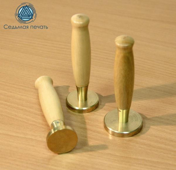 пломбир под сургус с деревянной ручкой латунный 30 мм