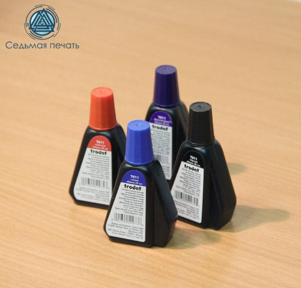 Штемпельная краска Trodat (кр,син,фиолет, черн)