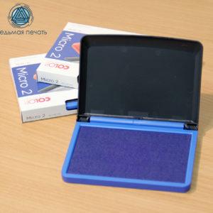 Штемпельная подушка (Colop micro 2) 70х110 мм